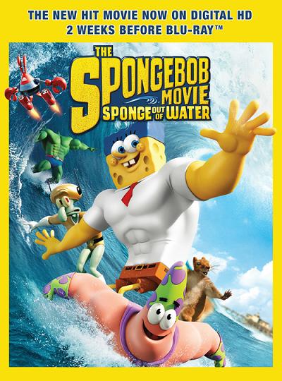 SpongeBob-DIG-500